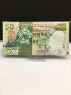 2010年滙豐銀行$50~660666