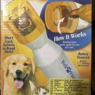 🚚 寵物電動磨甲器