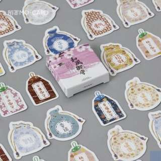 PO box of 45 stickers (swipe left!!)#