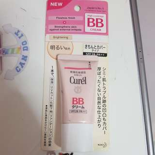 Curel BB Cream