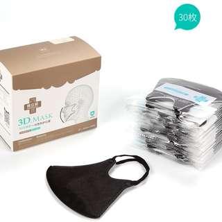 韓款時尚一次性3D立體口罩(獨立包裝) 3盒8折