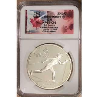 1986年加拿大$20 大銀幤