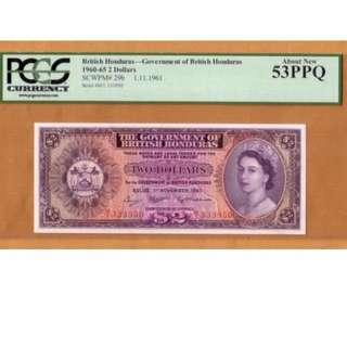 British Honduras p-29b , AUNC, 2 Dollars, 1961 , QEII , PCGS graded 53 PPQ