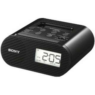 Sony icf-c05ip Clock