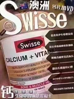 Swiees钙片