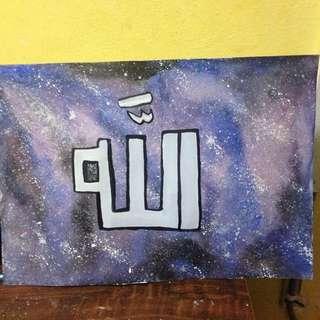 Kaligrafi ALLAH❤️