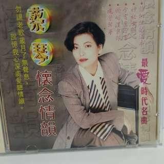 Cd chinese 蔡琴
