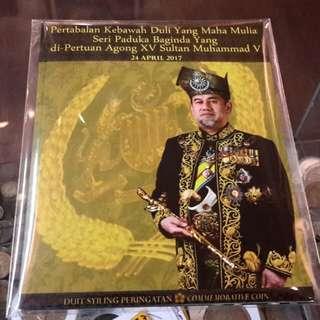 Coins $1 peringatan pertabalan yg di pertuan Agong XV Muhammad V