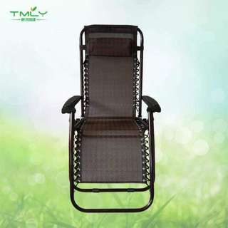 2 in 1 Reclining Chair