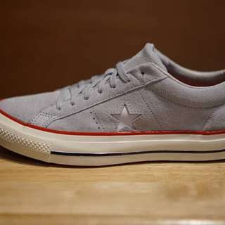 Sale shoes branded by Converse All Star.