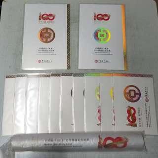 中國銀行(香港)百年華誕紀念鈔票 一套