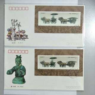 China A/B FDC T151 Bronze Chariots