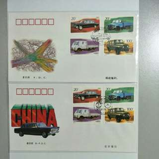 China A/B FDC 1996-16 Chinese Automobile