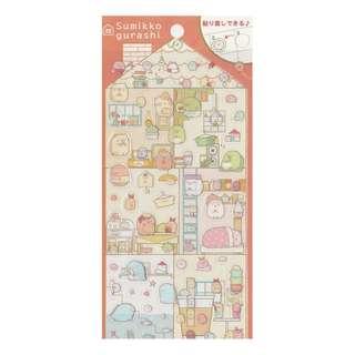 Only 1 Instock! (Mix & Match)*San-X Japan - Sumikko gurashi Apartment theme Stickers