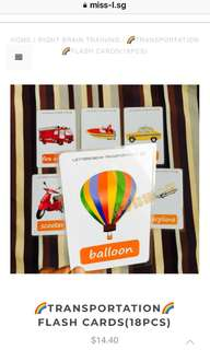 👍🏻 🌈TRANSPORTATION🌈FLASH CARDS(18PCS)