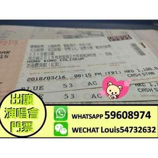 周杰倫 Jay Chow 香港演唱會 2018 3月16日 $1180門票 53段 AC行 2連 (全場第三行)