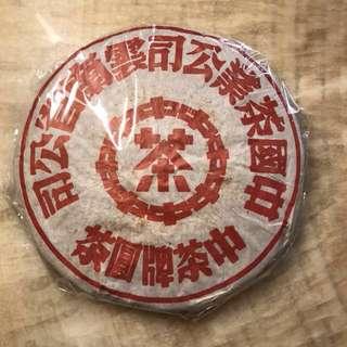 中茶牌圓茶 紅印圓茶 80年代末