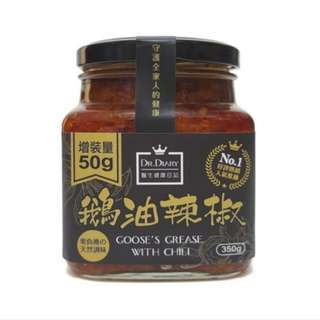 ✈大玩台灣代購✈御品能量黃金3A頂級鵝油混種辣椒款 350g/罐