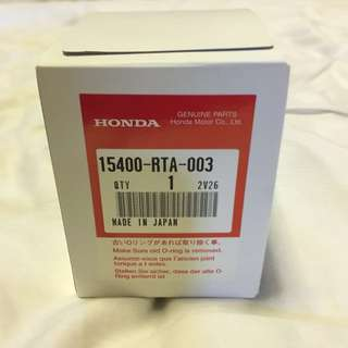 Genuine Honda Oil Filter (2 pieces avaliable)