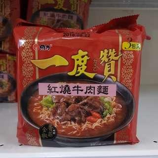 ✈大玩台灣代購✈維力一度贊-紅燒牛肉麵3入