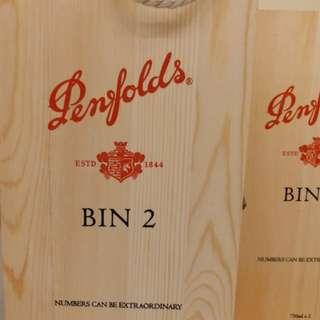 Penfolds BIN 2 750mlx2 wooden box gift pack