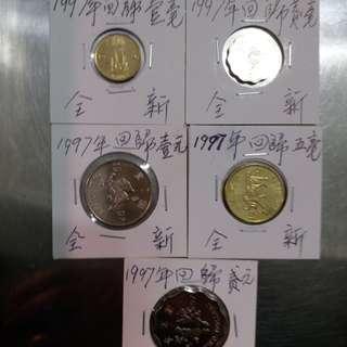 97年回归祖國5粒纪念币共售