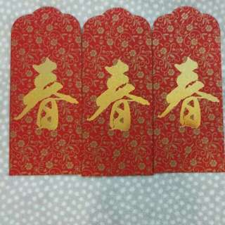 Lim and Tan securities red packets 3pcs