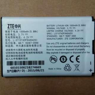 Zte pocket wifi battery