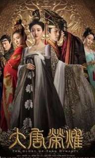 """The glory of Tang Dynasty"" DVD drama whole set"