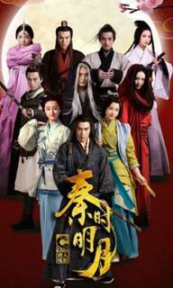 """The legend of qin"" DVD drama whole set"