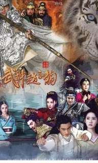 """Chinese hero"" DVD drama whole set"