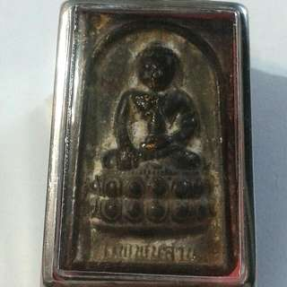 Old Thai Amulet BE2443 (matter)