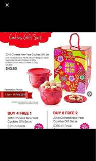 Tupperware cny cookies gift set 2018 (halal certified)