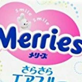 Merries尿片全新NB/S