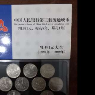 绝版人民币牡丹一元一套美品见图