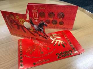 S'pore Mint - 2002 Horse Set