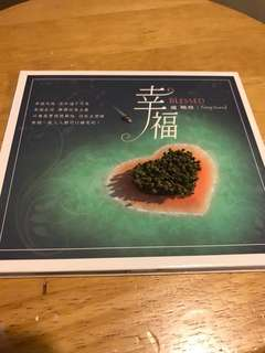 Chinese Christian Songs CD by Amy Sand 盛晓玫 Blessed 幸福