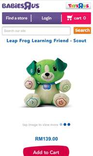 Scout Leap Frog