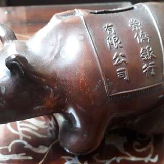 vintage of the 1950s chung khiaw bank piggy bank this the real solid kind piggy / buyer has to restore the lock & price is fixed