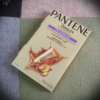 Pantene 3minute miracle intensive treatment