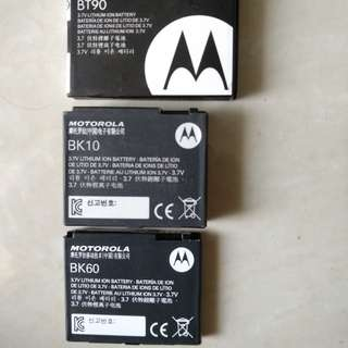 Motorola iden phone battery