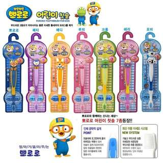 Pororo kids Tooth Brush