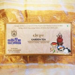 藏醫院花園茶