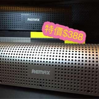REMAX Bluetooth Desktop Speaker$588