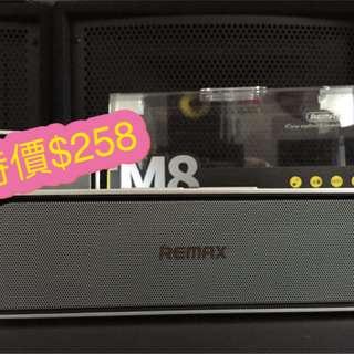 REMAX RB-M8 $428