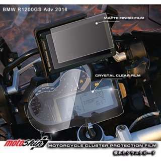 MotoSkin Speedometer Protection for BMW R1200GSA R1200GS LC