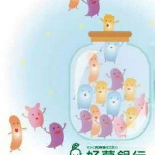 【好菌銀行】LP28益生菌軟糖 脆Q軟糖 15株益生菌 乳酸風味