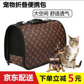 Louis Vuitton Pet Cage Holder