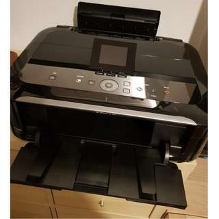 Canon Pixma MG5370 Multifuction Printer