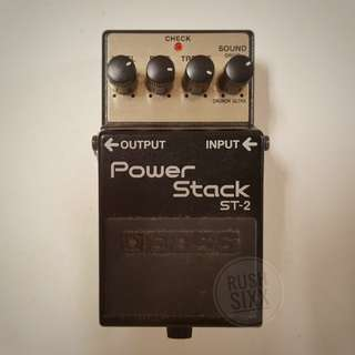 Guitar effects pedal - Boss Power Stack